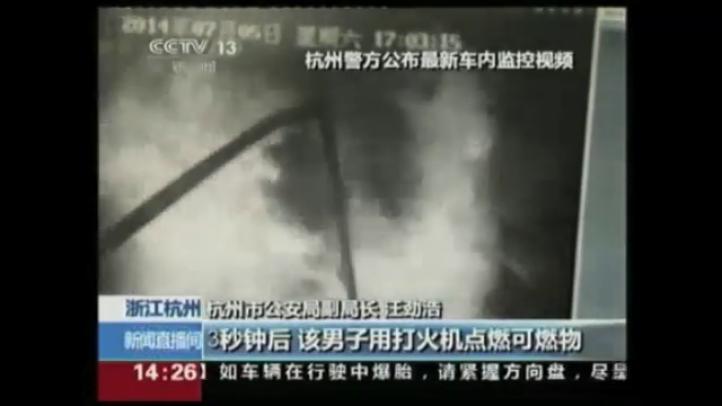 Momento en que un hombre provoca incendio en el autobús en que viajaba