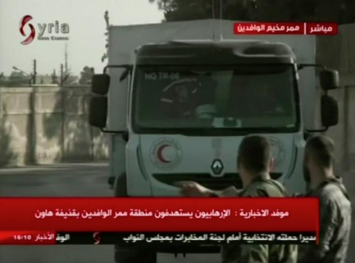 Cruz Roja aprovecha tregua para llevar ayuda a Ghouta, Siria