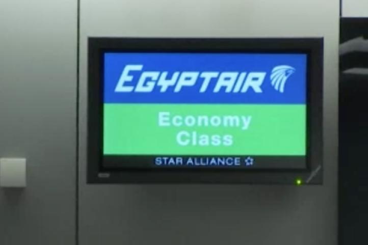 Avión de EgyptAir se desploma