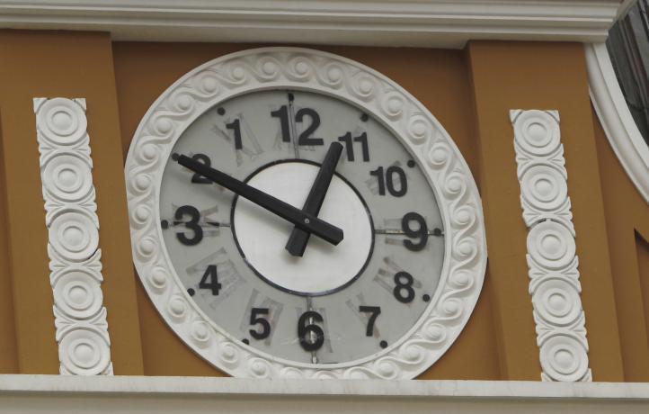 "El reloj ""izquierdista"" de Bolivia"