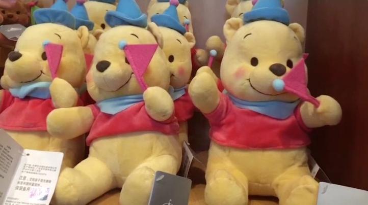 Película de Winnie Pooh no será vista en China