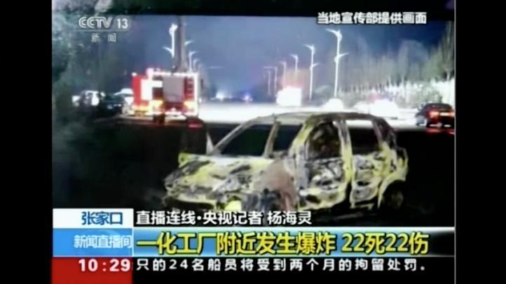 Explosión afuera de planta química en China deja 22 muertos