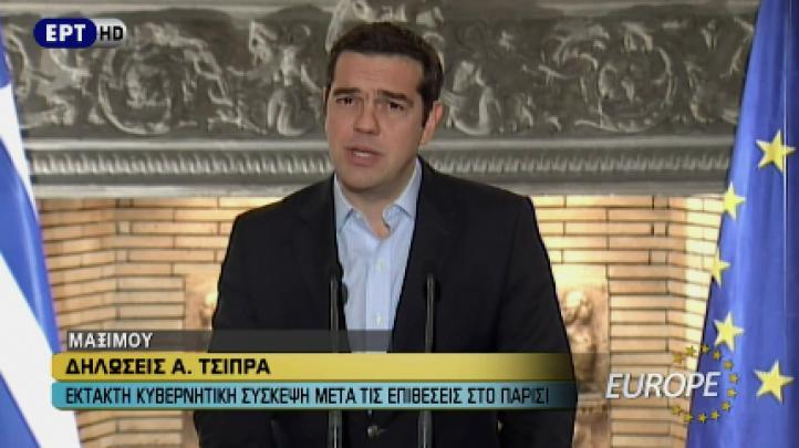 Tsipras recuerda que los migrantes también huyen del Estado Islámico