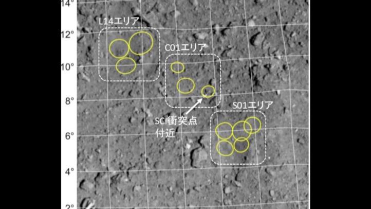 Encuentran 10 pequeños cráteres artificiales en el asteroide Ryugu