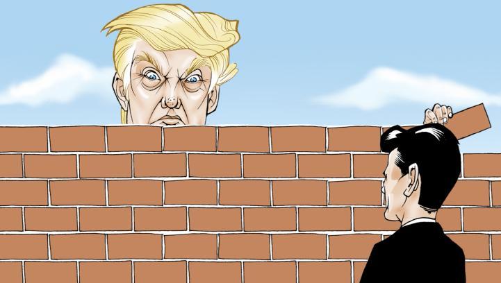 Moneros Animados: El Muro
