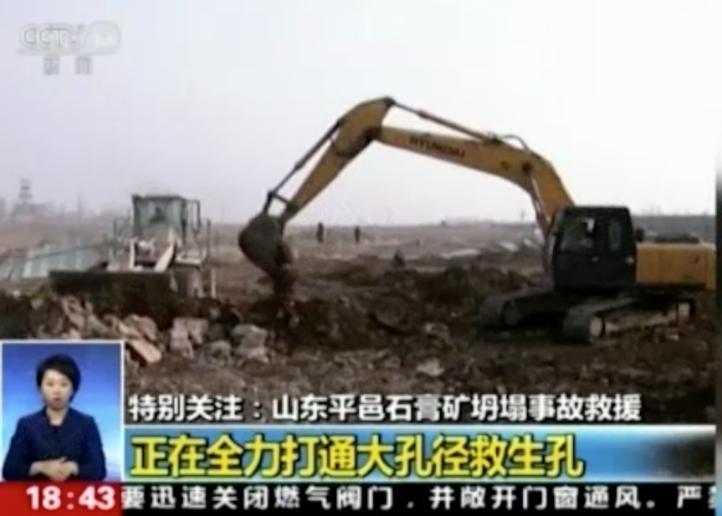 Ubican a ocho sobrevivientes de derrumbe de mina en China