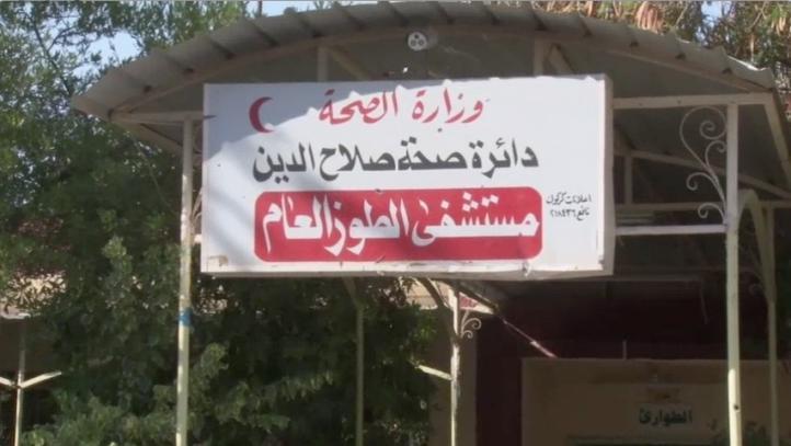 Hallan en Irak cuerpos de personas secuestradas por el EI