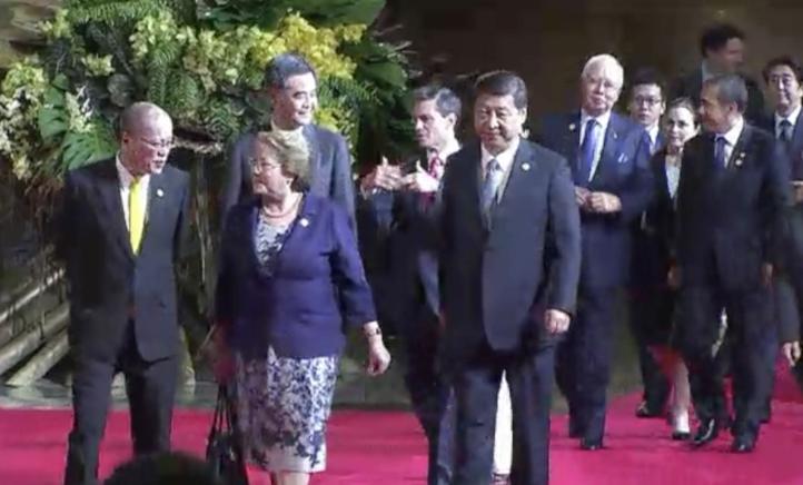 Inicia el Foro de Cooperación Económica Asia-Pacifico