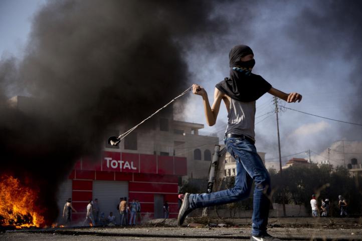 La lucha de los jóvenes en Gaza