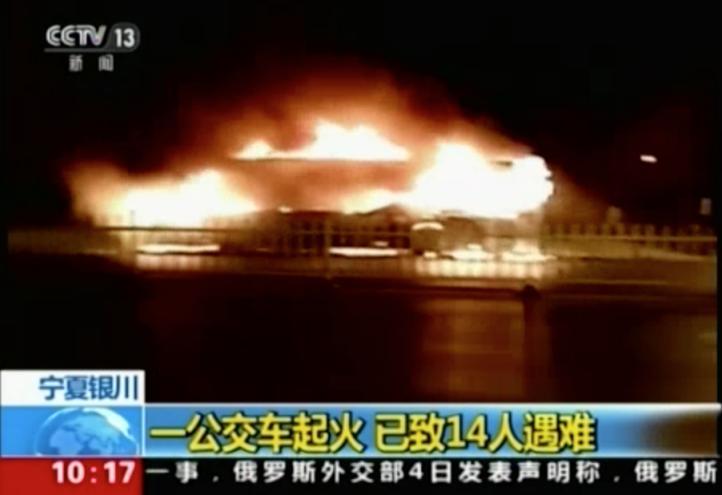 Incendio de autobús en China fue provocado