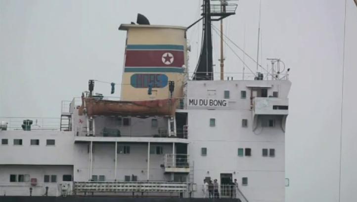 El diferendo por el buque norcoreano retenido en México