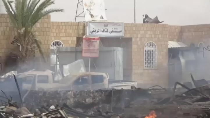 Bombardeo en hospital de Yemen deja 7 muertos