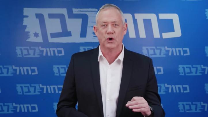 """Netanyahu emplaza a Gantz a formar un """"amplio gobierno de unidad"""