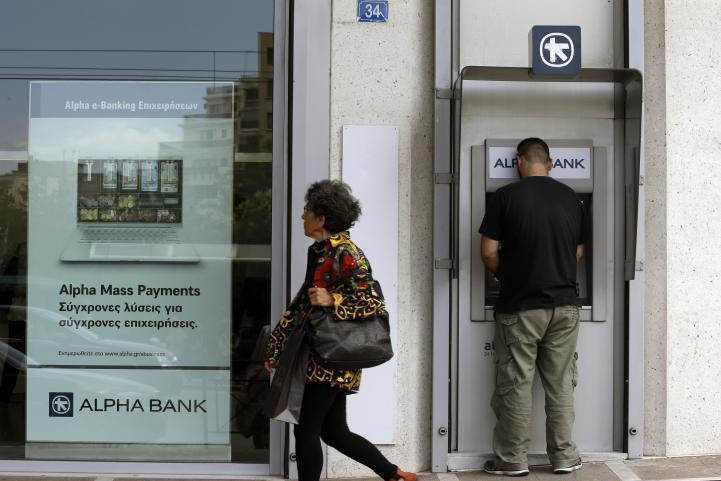Aumenta Banco Central Europeo liquidez a la banca griega