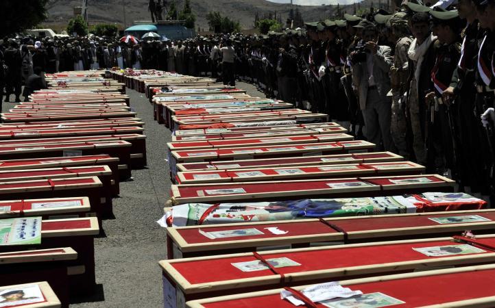Yemen: Entierran a víctimas de atentados a mezquitas