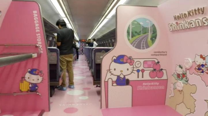 Japón: Dedican tren bala al gato favorito del país
