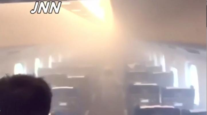 Anciano se inmola en tren bala de Japón