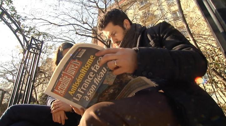 Aumenta la violencia antisemita en Francia